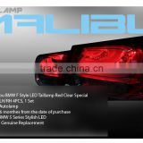 [AUTO LAMP] Chevrolet Malibu - BM F Style LED Taillights Set (Red Clear Special)(no.5084)