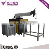 Hanniu SS CS 1000*600mm laser welder hot sale metal carbon steel laser welding machine price