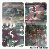 Low price Polyester taffeta car body cover fabric                                                                         Quality Choice