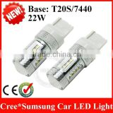 latest invention 2015 new guangzhou car accessories T20 7443 22w dc9-30v cre-e sumsungs chip led car bulb turn signal light