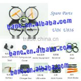 Spare Parts for UDi U816 RC Helicopter Accessories