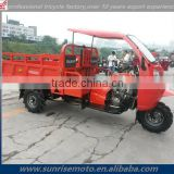 water cooled engine three wheel, cargo three wheel tricycle, tricycle cargo with passenger seat