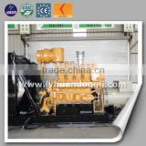 CE ISO good quality lwo consumption widely appplication diesel engine small silent diesel generator