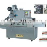 Inquiry About Pillow Packing Machine