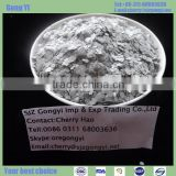 low price natual silver white mica flakes muscovite flakes for friction and sealing materials