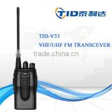 TD-V33 Professional uhf/vhf dmr radio hot sale