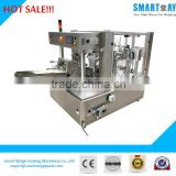 SW-8-200 Automatic Weighing Premade Zipper Bag Rotary Packing Machine