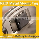 860-960Mhz UHF RFID on metal Tag Factory in DongGuan