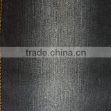 2016 dubai wholesale denim fabric ,stretching jeans fabric prices