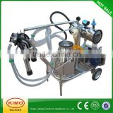 Top Quality Milk Processing Equipment For Sale