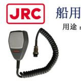 Handset for JRC JSB-176MF/HF SSB and RAY-152MF/HF