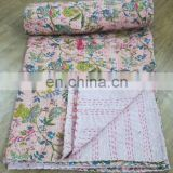 Indian kantha bedcover with 2 cushions set