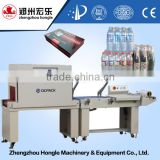 Semi Automatic Hot Shrink Film Shrink Packaging Machine