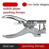 dual-use punching forceps