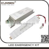 9W led emergency lighting backpack power conversion kit