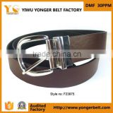 Fashion Wholesale Jeans Simple High Grade Soft Leather Belts Brown