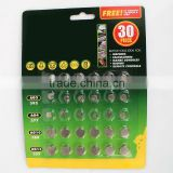 OEM service Button battery blister packing: 30pcs AG1 AG3 AG4 AG10 AG13