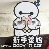 Customized PVC Material high quality wall sticker and Car Body or Windshield Window Use bumper sticker ---DH20751                                                                                                         Supplier's Choice