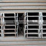 U-steel Groove Steel Lip Channel Steel Square Channel Steel Box Channel Steel, Steel Channel Theoretical Weight Chart