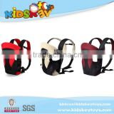 Factory direct sales baby sling carrier wholesale baby toy wrap carrier