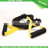 Yellow Heavy Rubber Speed Training 4' Safety Sleeve Band Resistance Tube