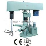 High & low viscosity Butterfly Mixer for chemicals