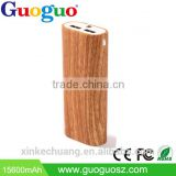 Guoguo High Quality Factory Price Dual Usb External Battery Pack Portable 15600mAh Wood Power Bank for smartphone