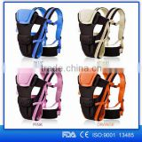 2016 Multifunctional front and back baby carrying product,Ergonomic design baby carrier,baby sling bag