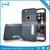 New Design Luxury Mesh Radiating Case Kickstand TPU+Hard Cover For Iphone 6 6S Plus