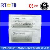 PDO Disposable Absorbable Suture With Needle