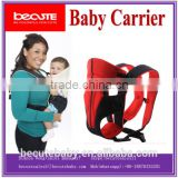 China fancy baby strollers 3 -in -1 ,doux bebe baby doll twin stroller