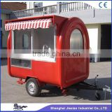 JX-FR220H Fast food trailers new type mobile food trailer for sale mobile coffe/ icecream trailer/food truck