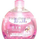 antibecterial hand sanitizer hand wash liquid