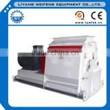 High quality sawdust hammer mill machine/wood sawdust machine for sale