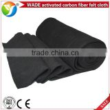 Hot sale waste water and sewage disposal activated carbon fiber cloth