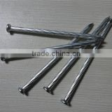 China Suppliers cheap price concrete nails /concrete steel nail for construction