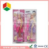11.5 Inch Beautiful Dress-up Girl Doll toy For Kids