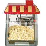 2015 New Mini Popcorn Maker