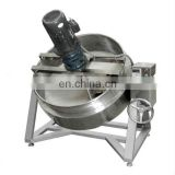 steam heating jacketed caramel cooking kettle machine for making liquid soap