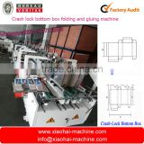 Automatic French Fry Box Folder Gluer Machine / Automatic crash lock bottom Folding Machine