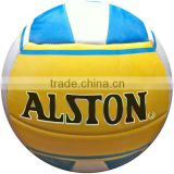 Low price OEM soft tpu beach volleyball