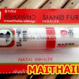 Nasal Inhaler Sticks Siang Pure Inhaler Relief of Cold Symptoms , Nasal Congestion , Motion Sickness