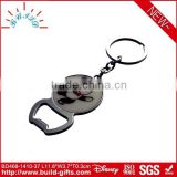 zinc alloy funny bottle opener bullet key chain