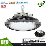 2016 CE Rohs Approved Meanwell Driver 5 Years Warranty Dimmable and Motion Control 240W UFO LED High Bay Light Fixture