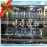 bottle 5 Gallon water Filling Machine/20L Barrel Filling Machine(CC-1)                                                                         Quality Choice