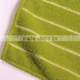 cheap microfiber towel car washing towel wholesale kitchen cleaning cloth glass cleaning towel