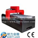 fiber laser metal cutting equipment
