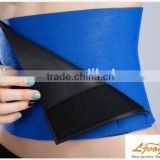Adjustable Waist Trimmer Belt For both Men And Women Really Effective