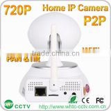 p2p indoor hd 720p night vision 32GB SD card free APP web server built-in wireless ip webcam