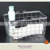 Chrome metal bathroom wire basket